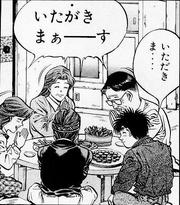 Itagakimasu