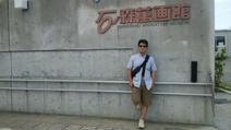 Morikawa outside of Ishinomori Manga Museum