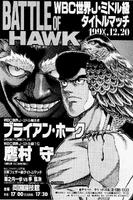 Battle of the Hawk - Takamura vs Hawk (Manga)
