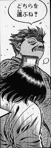 Mr Sakaguchi - Dachboy offer