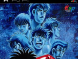Hajime no Ippo Portable: Victorious Spirits