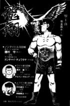 Match Poster - Takamura vs Bonchai Chuwatana