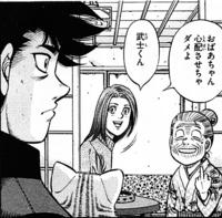Sendo's Teacher - Gaiden - First appearance