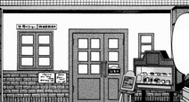 Coffee Dengeki Manga