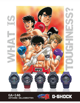 G-Shock Watches ad - Poster - 01