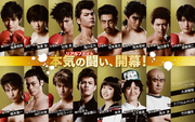 Hajime no Ippo - The Glorious Stage Full Cast