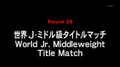 WorldJrMiddleweightTitleMatch