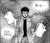 RBJ - Ippo - Miyata -01