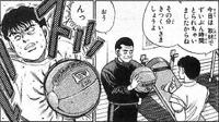 Hayami training - 01