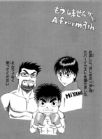 Volume 4 - Afterrmath - Miyata