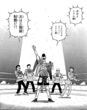 Takamura claiming that he will conquer his next weight class