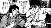 Mashiba vs Ippo - Coach advice