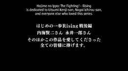 EndofRising