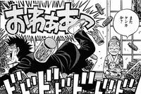 Sendo's Grandma - Gaiden - Surprising Sendo as he is trying to sneak in