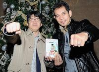 Morikawa with Nonito Donaire - 02
