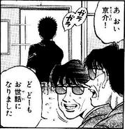 Otowa Coach - Manga - Thanking for Spar - 01