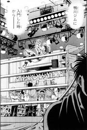 Itagaki vs Imai I - 018