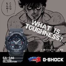 G-Shock Watches ad - Sendo - 01