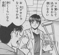 Yamaguchi giving Ippo a crutch