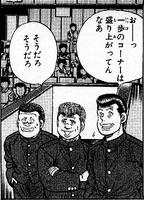 Umezawa, Matsuda, Takemura - 04