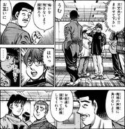 Shinoda telling Itagaki to work hard