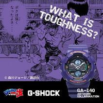 G-Shock Watches ad -Volg - 01
