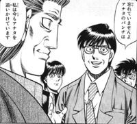 Miyata Sr greeting Yanaoka