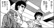 Otowa Coach - Manga - Telling Imai not to spar with Alfredo - 01