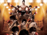 Real Fighting Hajime no Ippo: The Glorious Stage!!