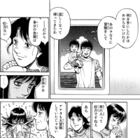 Kumi and Ippo's mom talking