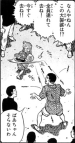 Sendo's grandma mad at Hoshi