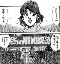 Imai meet Nanako