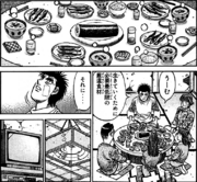 Imai - Itagaki family dinner