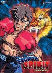 Fighting Spirit - Volume 7