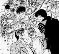 Savior Takamura Sama