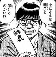 Shinoda's registration letter
