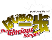 The Glorious Stage!! Logo