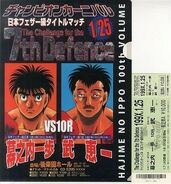 100th - Ippo vs Take