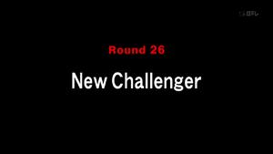 NewChallenger