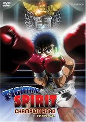 Fighting Spirit - Championship Road