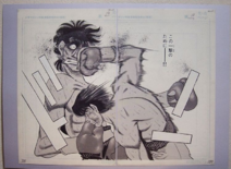 Art Exhibit - Original Manuscript - Kimura vs Mashiba