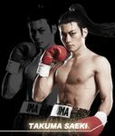 Daichi Yamaguchi - Saeki