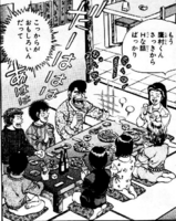 Group Date Manga