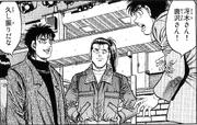 Karawasa and Saeki - 001