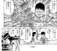 Ōta Sports - 002