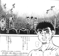 Ippo vs Oda - Doctor check