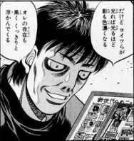 Makino reading Boxing Fan Monthly