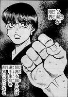 Tomoko Yamaguchi's warning