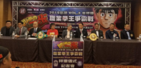 Morikawa at Press Conference in Taiwan for Boxing Match - 02