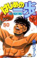Vol50